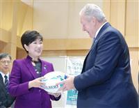 東京開催に「安心感」ラグビーW杯統括団体会長が知事表敬