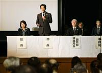 大阪市を8区に再編、初の住民説明会…「都構想」頓挫すれば「総合区」導入 市民「現行のま…