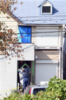 【座間9遺体】埼玉の女子高生ら女性6人の身元特定へ手がかり 身分証など発見