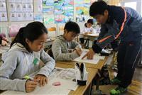 【NIE@産経・実践校から(8)】睡眠の大切さ、記事から学ぶ 兵庫・三木市立別所小学校
