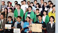 熊本地震で被災 東海大の学生団体に農林水産大臣賞 復興へ農業支援