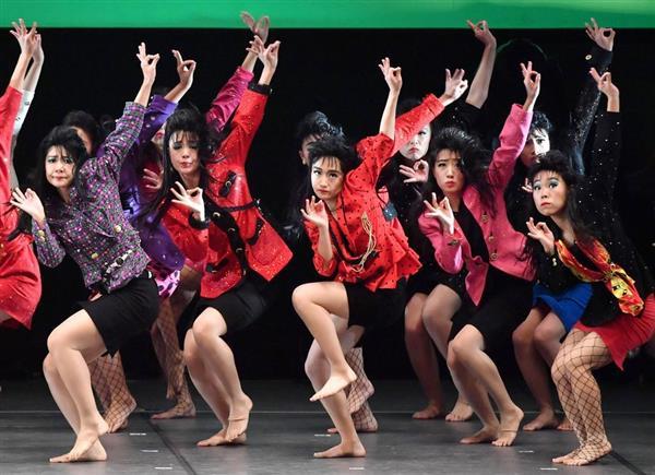 「バブリーダンス」の画像検索結果