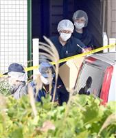 【座間9人遺体】群馬の女子高生は15歳 容疑者自宅から複数の携帯電話押収