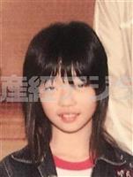 【座間9人遺体】被害者の1人は東京都八王子市の23歳田村愛子さん、警視庁が発表 初めて…