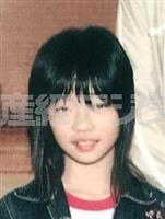 【座間9人遺体】全員の身元情報浮上 1人は八王子市の不明女性と判明、23歳田村愛子さん