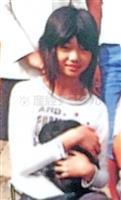 【座間9人遺体】「優しく友達思い」 死亡確認の田村愛子さん 「約束したのに…」兄の願い…
