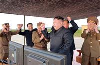 【野口裕之の軍事情勢】朝鮮戦争休戦後、最高度に緊迫する半島情勢 有事で国連軍の主力は米…