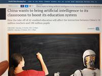 """【エンタメよもやま話】中国、次は""""AI教師""""5兆円投入5億問蓄積…世界一の""""AI国家""""…"""