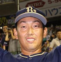 【プロ野球】オリックス平野、6日にも海外FA行使へ