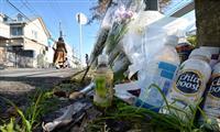【座間9遺体】白石隆浩容疑者、入居前に被害者と接触か「部屋借りるため50万円振り込ませ…