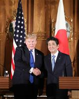 【主張】日米首脳会談 同盟の絆で国難突破せよ 中国念頭に海洋戦略一致も大きい