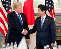 日米首脳会談、各党反応 自民「世界に安心」 共産「危険な無策」