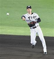 【プロ野球】阪神・大和がFA権行使を表明 オリックスなどが名乗りか
