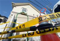 【座間9遺体】遺体収納のクーラーボックス「買い足した」 室内に空箱、10人目以降の殺害…