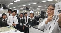 【NIE】関大北陽中の2年生80人が新聞作りの現場を見学 「編集の大変さ」に感心