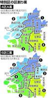 大阪市都構想で特別区の財政試算を公表 4区案有利 大阪府市