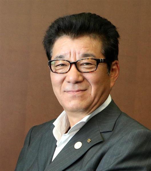 日本維新の会の松井一郎代表(大阪府知事)