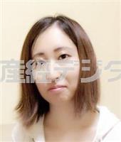 【座間9遺体】穏やか、まじめな勤務 埼玉県春日部市・藤間仁美さん