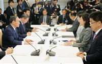 【座間9人遺体】再発防止策を検討 年内に報告書 関係閣僚会議