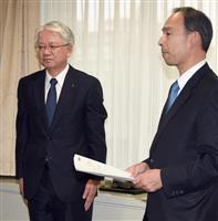 【神戸製鋼データ改竄】「不正の背景に閉鎖性」経産省に報告、社長謝罪 再発防止へ監視強化…