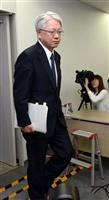 【神戸製鋼所会見詳報(4)】「収益出れば任せる」構造に問題