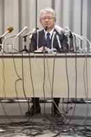 【神戸製鋼所会見詳報(5)】各部門への評価「収益に偏っていた」
