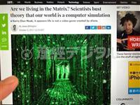 【エンタメよもやま話】AIどころか…あの投資銀行「人類は映画マトリックス級VR仮想世界…