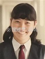 【座間9遺体】「被害者が本当に同級生だったなんて…」埼玉の被害者3人に 怒りと悲しみ広…