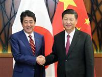 【日中首脳会談】習近平氏が「微笑外交」に戦術転換 狙いは「憲法改正阻止」にあった