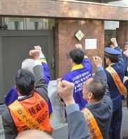 神戸山口組の本部事務所だった建物前で「暴力団はいらない」と訴える参加者=11日、兵庫県淡路市志筑