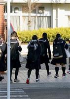【座間9遺体】「一人で抱え込まないで」福島の高校で全校集会