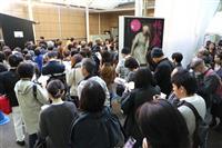 「怖い絵」展、14日から開館時間延長