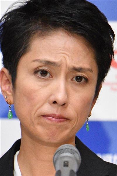 国籍選択、届け出が急増 蓮舫氏ら政治家の二重問題影響も ...
