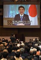 【産経・FNN合同世論調査】なぜ朝日新聞や共同通信の世論調査では「自衛隊明記反対」が多…