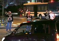 【衝撃事件の核心】イレブンスリー暴走車両ゼロ、今年は警察が完封 それでも「何となく」集…