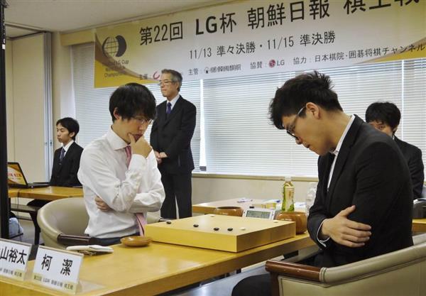 囲碁】井山裕太七冠、世界最強の...