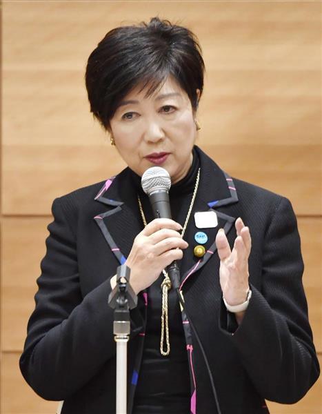 希望の党の両院議員総会で、代表辞任を表明する小池百合子氏=14日午後、国会