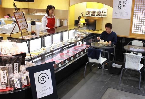 http://www.sankei.com/images/news/171115/wst1711150026-p1.jpg