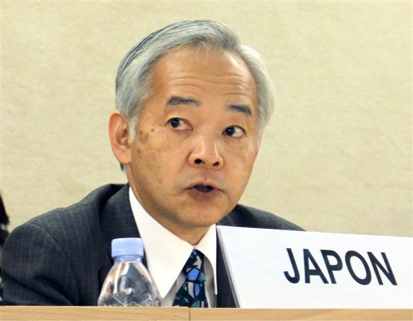 14日、国連人権理事会の対日人権審査で発言する岡村善文政府代表=ジュネーブ(共同)