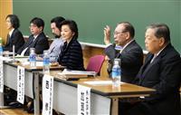 【阿比留瑠比の極言御免】「東京裁判」史観克服の遺言 日米同盟の深化が必要だからこそ占領…