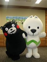 応援ありがとうだモン-「くまモン」和歌山県庁訪問 出迎えた「きいちゃん」とハグ、熊本地…