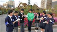 【うめきたガーデン】中学生6人が取材体験 来園者へのインタビューにも挑戦
