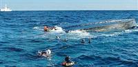 能登半島沖、転覆の北朝鮮漁船の船内から3遺体発見