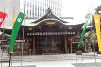 【日本再発見 たびを楽しむ】来年をより健やかで豊かに~おとなの七五三(金刀比羅宮)