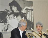 【拉致40年 めぐみさんを救え(4)】問題膠着、早紀江さん「どうか被害者を思い、忘れな…