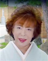 山口幸子容疑者(「梅旧院光明殿」のホームページの動画から)