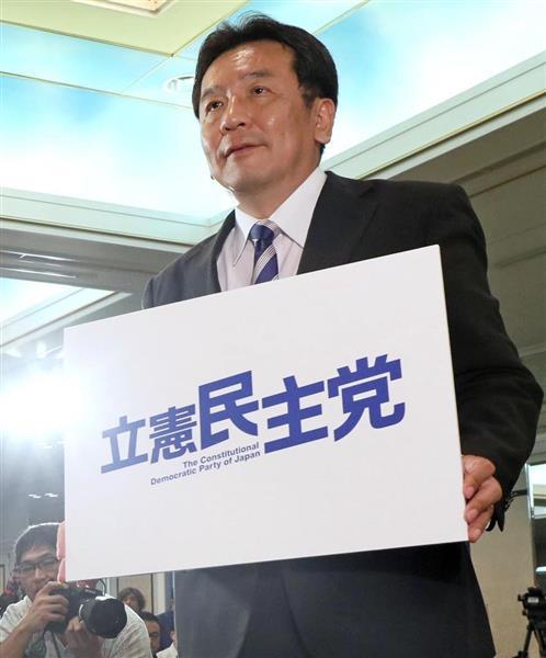 立憲民主党の枝野幸男代表(福島範和撮影)