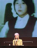 【拉致40年 めぐみさんを救え(5)完】「日本の力で解決すると信じたい」