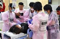 【熊本地震】熊本赤十字病院で災害訓練 地震経験踏まえ300人参加