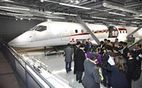 MRJミュージアムが30日開館 実機と同じ操縦席や客席の模型を展示、愛知・豊山町